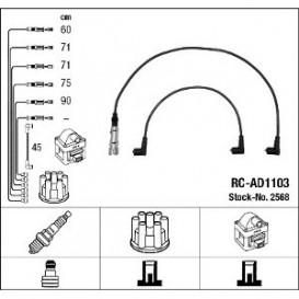 NGK RC-AD1103